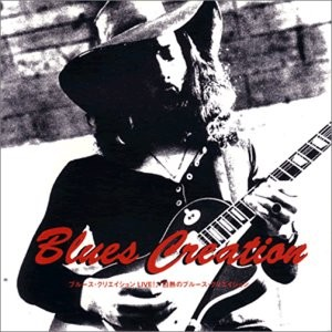 "Blues Creation - ""Live 1971"""