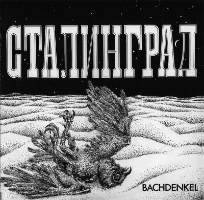 "Bachdenkel ""Stalingrad"" (1977)"