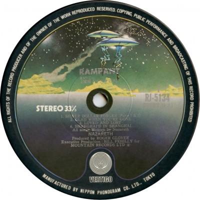 """Fantastyczny label płyty winylowej """"Rampant"""" (1974)"""