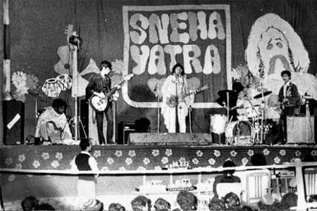 Atomic Forest na festiwalu Sneha Yatra