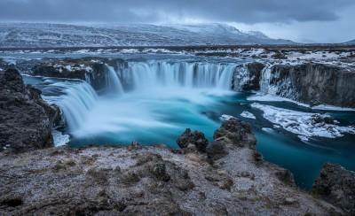 Islandia. Godafoss, czyli Wodospad Bogów.