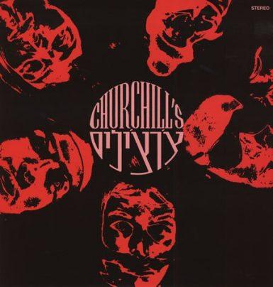 "Płyta ""Churchills"" (1969)"