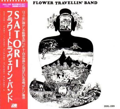 """Album """"Satori"""" (1971)"""